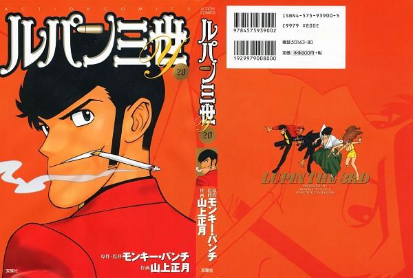 Lupin.III.600.823241