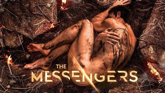 messengerssdad