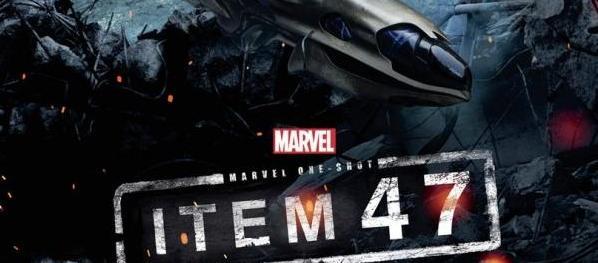 item-47-Marvel-Avengers-spinoff