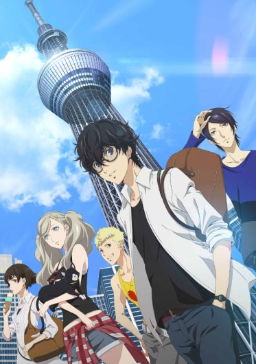 P5tA-Skytree-Key-Art