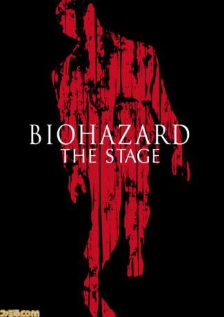 BIOHAZARD_THE_STAGE